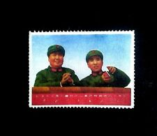 China PCR 1967 Big Blue Sky -Treasure of the Cultural Revolution, . Replica