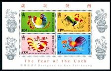 Hong Kong 668a, MNH, Lunar New Year Cock. s9459