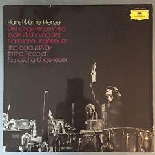 HANS WERNER HENZE Tedious Way DGG 2530212 LP Gunter Hampel Yamashta free jazz