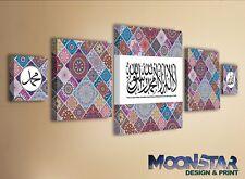 Islamic Canvas Picture Frame Shahada Kalimah Set Wedding Gift Pink Blue Purple