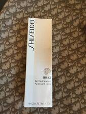Shiseido Ibuki Gentle Cleanser 125 ml./ 4.4oz. New in Box!