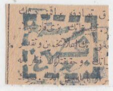TURKEY  1922  LOCAL AKPINAR USED STAMP ISFILA YPA96  RR