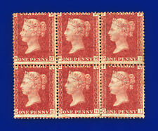1877 SG43 1d Lake Red Plate 204 G1 PG-QI Block (6) MMH (4 MNH) Cat £450 bbop