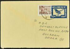 Bangladesh Used Pre-PAid Bird Cover #C53558
