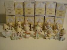 Precious Moments 12 Days of Christmas Ornaments Complete Set ~ Great Condition ~