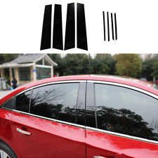 For Chevrolet Cruze Sedan 2010-2015 Mirror Effect Window Center Pillar Cover
