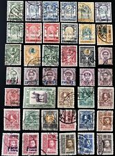 Siam Thailand Rama 5 Chulalongkorn used Collection  1887 - 1941 Bangkok