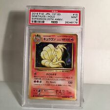 PSA 9 Ninetales Holo #15 Expansion 20th Anniversary CP6 Pokemon Card