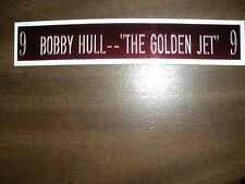 BOBBY HULL NAMEPLATE FOR SIGNED PUCK DISPLAY/JERSEY CASE/PHOTO