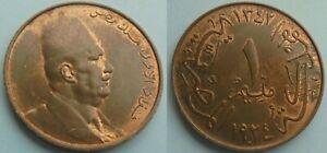 EGYPT , 1 MILLIEME KING FUAD FOUAD 1924 - UNC ( M4 - 2 ) , RARE