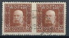 OLD AUSTRIA BOSNIA 1912. 20 heller IMPERFORATE INBETWEEN USED PAIR RRR!