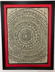 Madhubani Mithila Painting Mandala Large 30 x 22 Inch Unframed