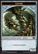 ▼▲▼ Guivre contact mortel (Wurm) Commander 2014 #369 VF Mtg