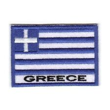 [Patch] BANDIERA GRECIA cm 7 x 5 toppa ricamata ricamo GREECE -272