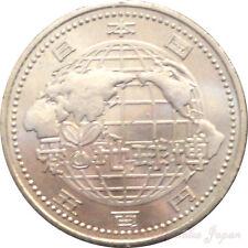AICHI EXPO 500yen coin Uncirculated 2005 (Heisei 17)
