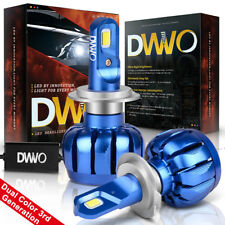 DWVO H7 16000Lm Led Headlight Bulb Kit 6500K Philips Dual Color High Low Beam