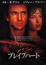 Braveheart 1995 Mel Gibson Scotland Japan Mini Poster Chirashi Japan B5