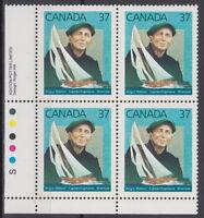CANADA #1228 37¢ Angus Walters LL Inscription Block MNH