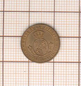 TOP Qualité Espagne    Medio centimo 1867 Isabel II Segovia
