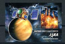 Gambia 2015 MNH AKATSUKI VENUS clima Orbiter Jaxa Giappone aerospaziale IV S / S spazio