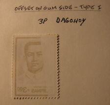 Philippines ERROR color offset dagohoy type 1 1984