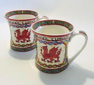 Welsh Dragon Celtic Weave New Bone China Clara Mugs x 2 Serving Tableware
