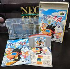 Snowboard Kids [Complete Japan N64] [VideoGameX]