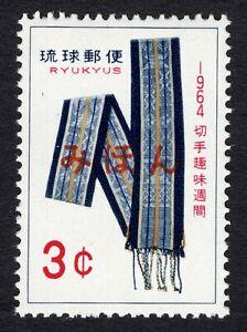 Ryukyu 1964-65 Specimen stamp Scott 120S clean MNH OG