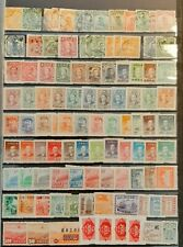 CHINA (279) Nice Small OLD Collection USED/MINT