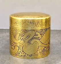 Japanese Meiji Komai Style Gold Inlaid Natsume Box