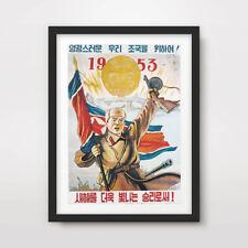 NORTH KOREAN KOREA PROPAGANDA POSTER Art Print 1953 Kim il Sung Leadership DPRK
