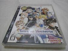 7-14 Days to USA. USED PS3 Tales of Vesperia Reversible Package Japanese Version