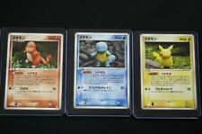 Ditto Set - Pikachu / Charmander / Squirtle - 3 Japanese Pokemon - Free Shipping