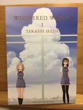 Whispered Words vol. 1 manga by Takashi Ikeda (2014, Paperback) NEW Yuri