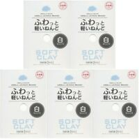 Daiso Japan Soft Clay White 5 packs set Brand New