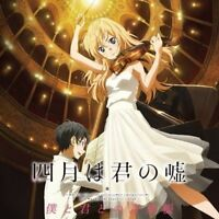 [CD] Your Lie in April Boku to Kimi tono Ongakuchou NEW from Japan