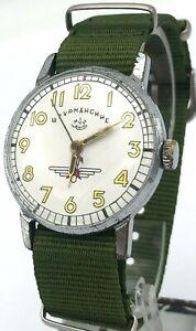 Men's Vintage Custom Watch 1MCHZ Movement Pobeda Case Gagarinskie Dial SERVICED