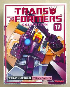 TRANSFORMERS G1 reissue Japan TAKARA 2005 MIB Unused Stickers TFC 17 BLITZWING