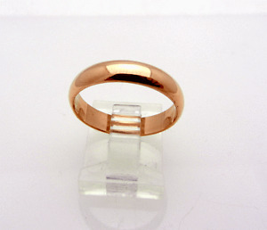 585 Pink Rose 14k Gold Russian Wedding Band Ring size 8.75