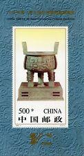 STAMP / TIMBRE DE CHINA / CHINE NEUF BLOC N° 93 ** SHANGAI 97
