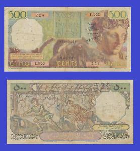 Algeria 500 francs 1950 UNC - Reproduction