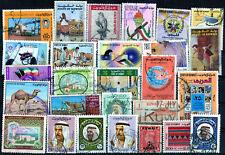 Kuwait gestempeltes Restlot