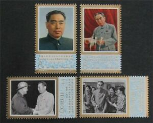nystamps PR China Stamp # 1303-1306 Mint OG NH $23   L23y3142