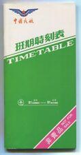 CAAC CHINA TIMETABLE SUMMER 1991 CIVIL AVIATION ADMINISTRATION OF CHINA