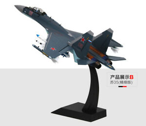 1/48th SU-35B #08 Alloy Airplane Military Fighter Aircraft Airplanes Collectible
