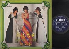 """Mega Rare Hong Kong Paula Tsui 徐小鳳 徐小凤 TV OST Chinese Philips 12"""" CLP4188"""