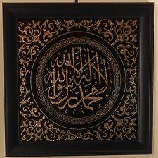 Islamic Muslim wood frame Al Shahada / Home decorative # 411