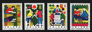 """TIMBRES CHINE CHINESE'S STAMPS 1964 """"AGRICULTAL STUDENTS """""""
