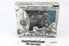 Soundblaster Toys Dream Project w/box Voyager Galaxy Force Transformers