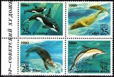 RUSSIA/USSR 1990 FAUNA: Marine Mammals. Whale, Dolphin. Joint USA, MNH